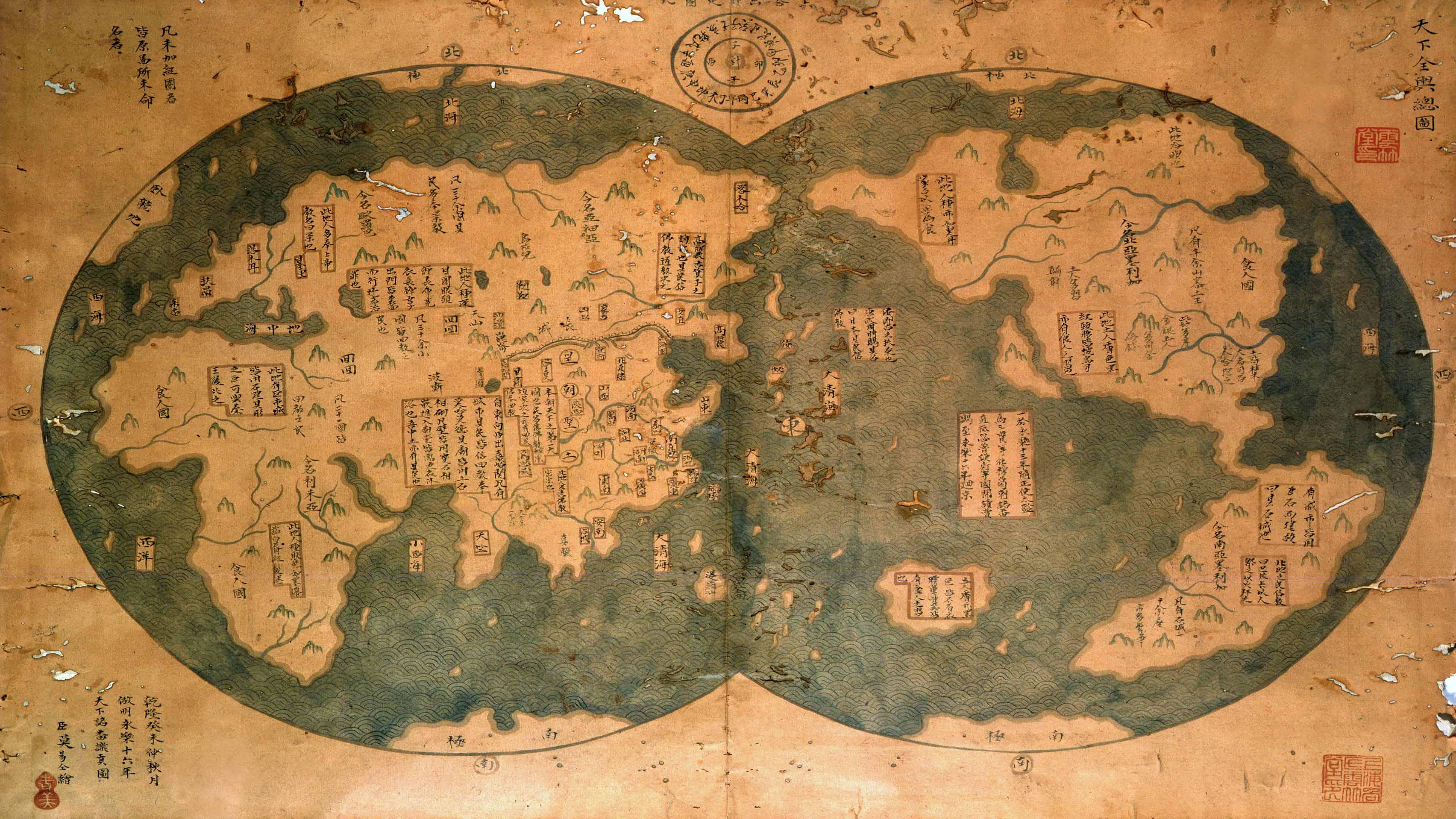 chinese vintage world map zheng he uhd 4k wallpaper