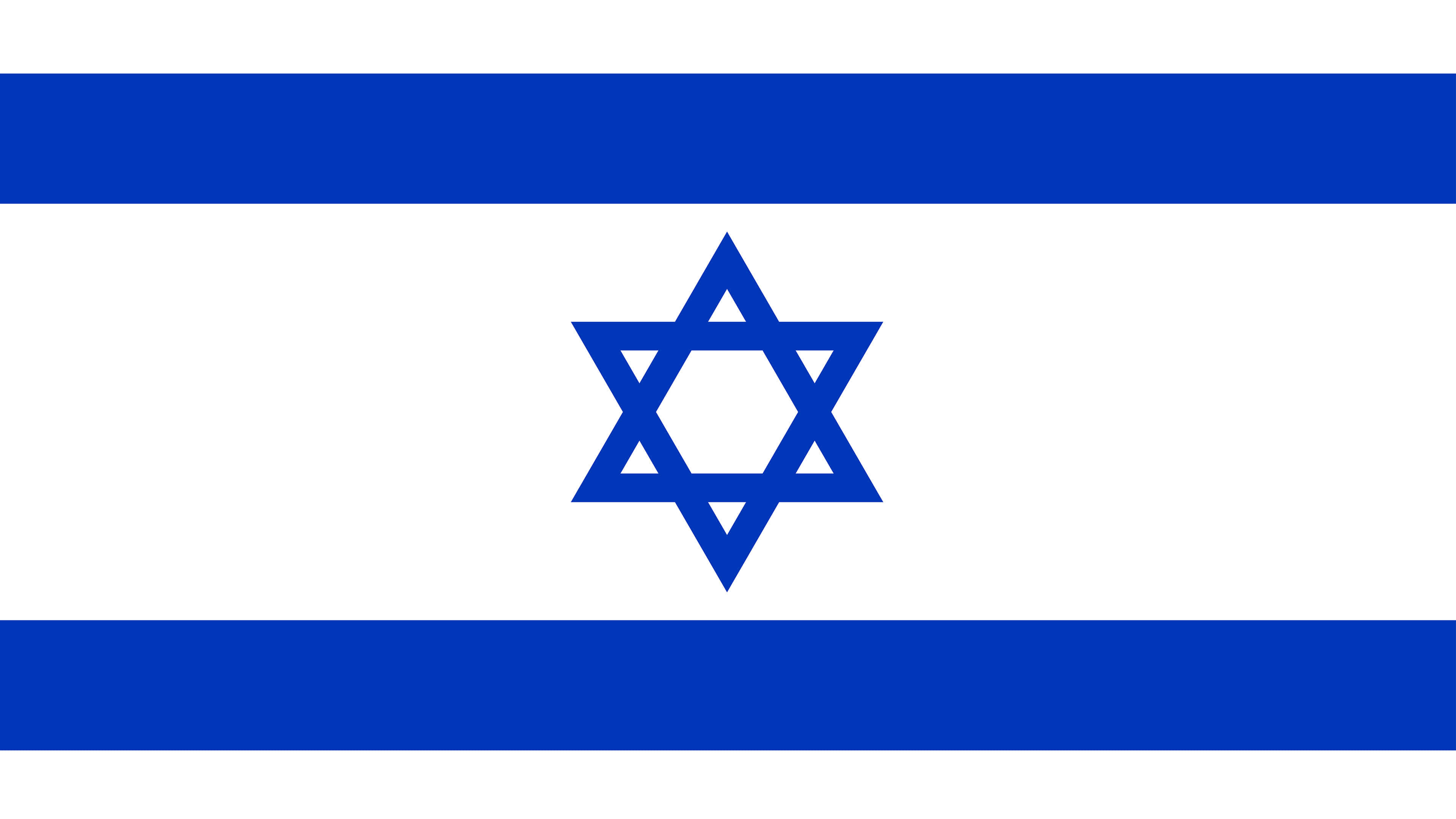 israel flag uhd 4k wallpaper