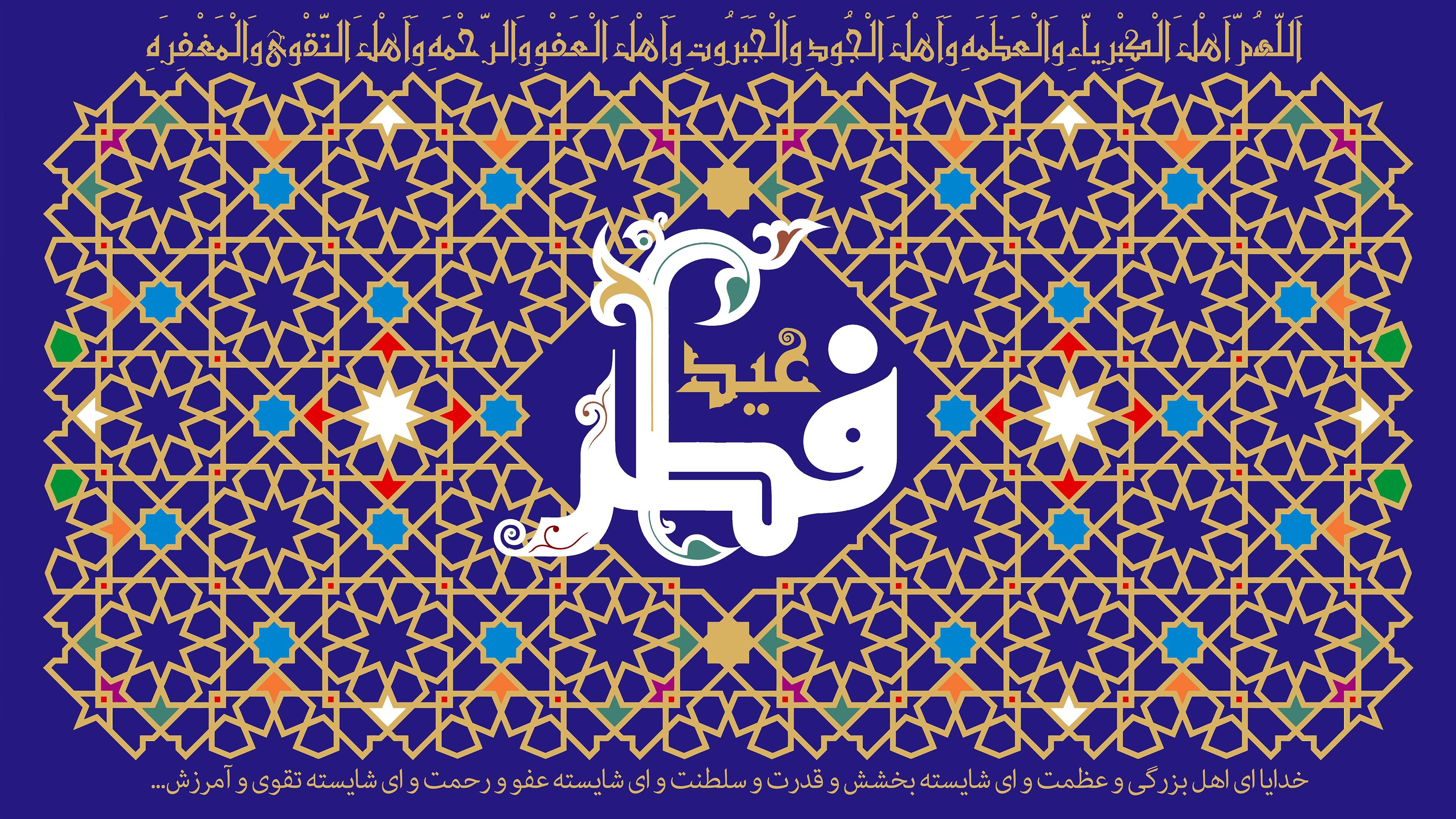 nowruz iranian new year uhd 4k wallpaper