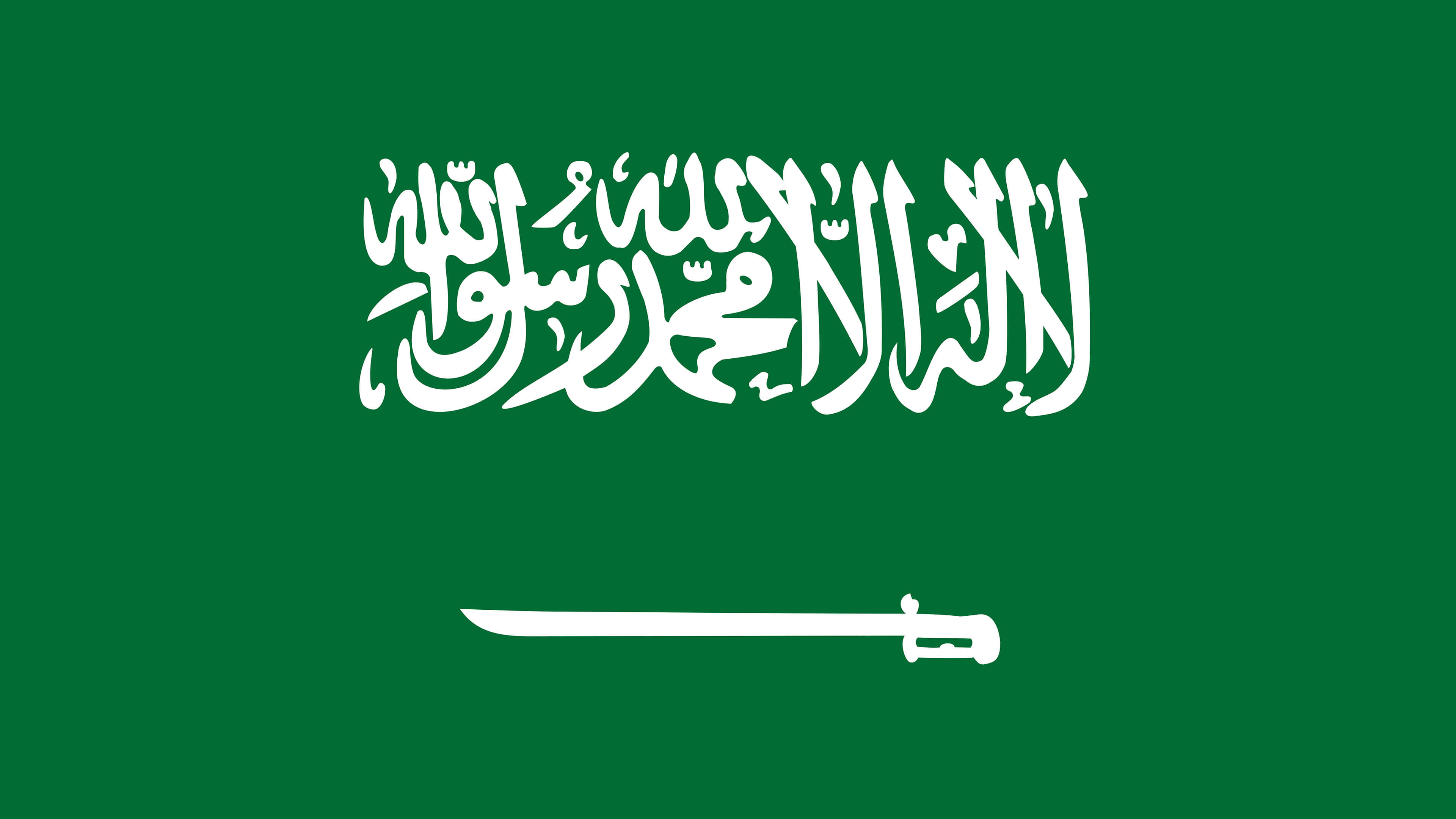 saudi arabia flag uhd 4k wallpaper