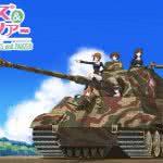 """<span itemprop=""""name"""">Girls Und Panzer</span>"""