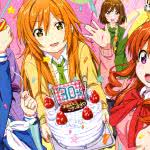 "<span itemprop=""name"">Koufuku Graffiti Gourmet Girl Graffiti Birthday Cake</span>"
