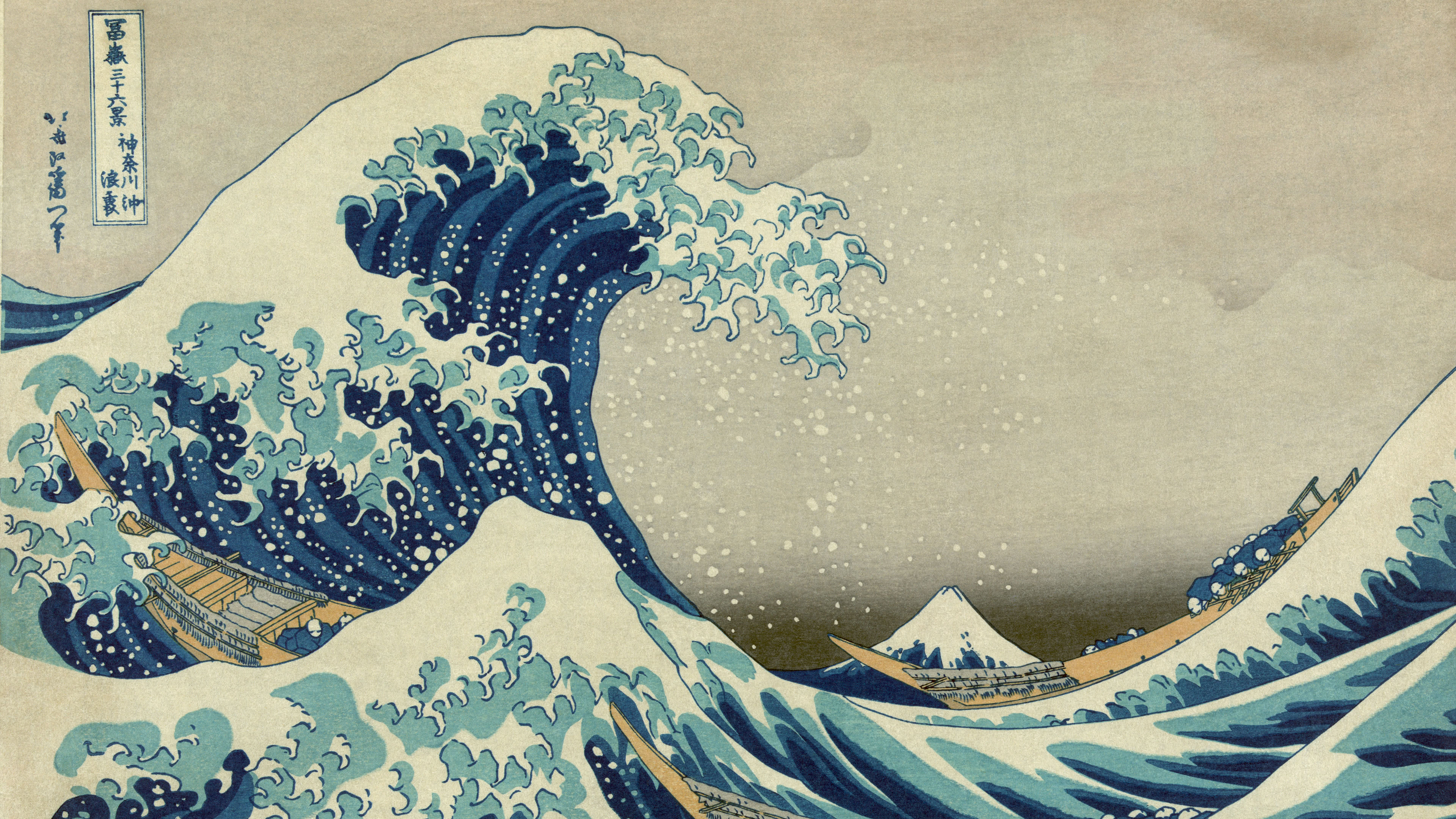 the great wave off kanagawa katsushika hokusai uhd 4k wallpaper