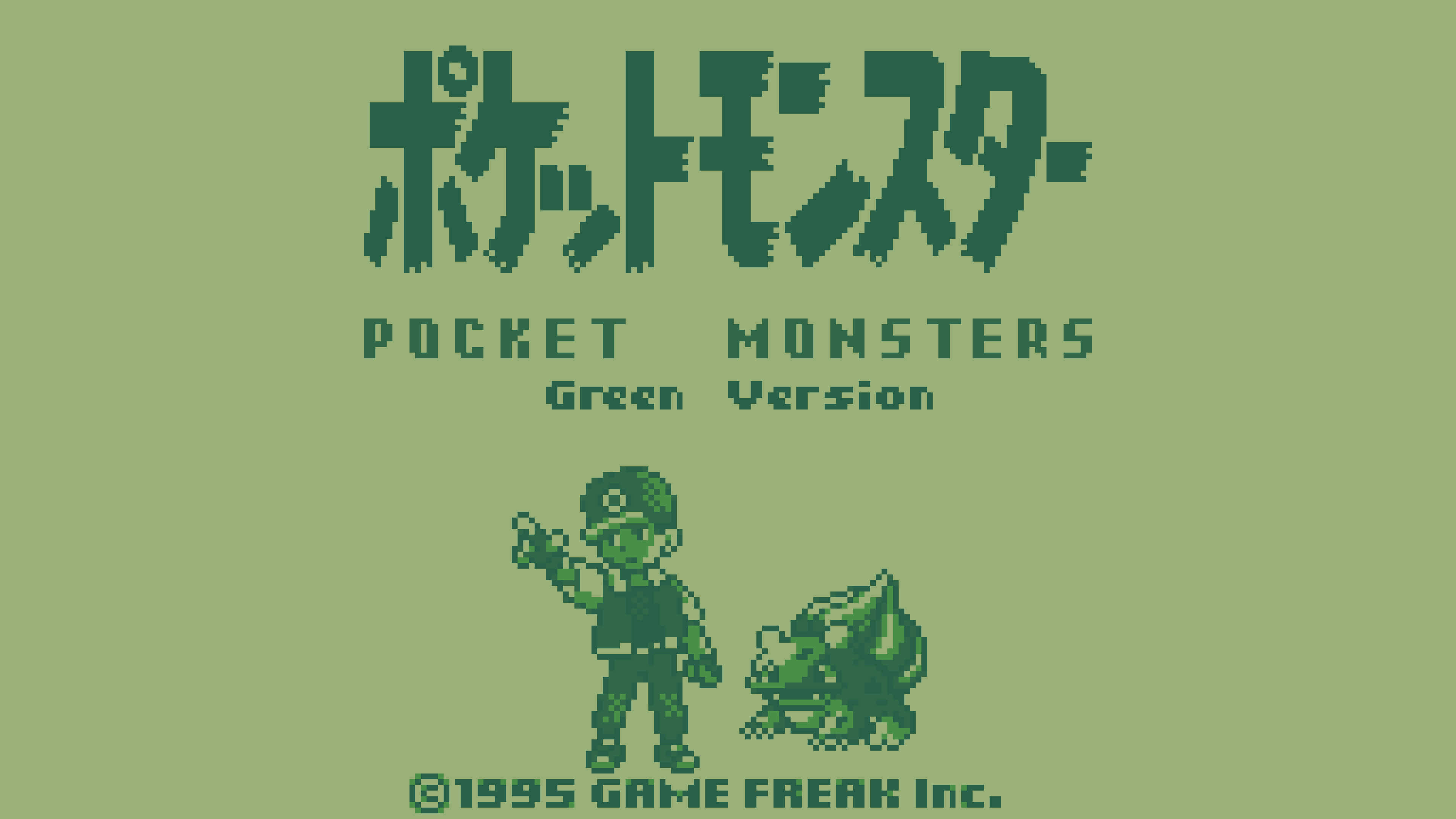 pokemon green pocket monsters 3ds screenshot uhd 4k wallpaper