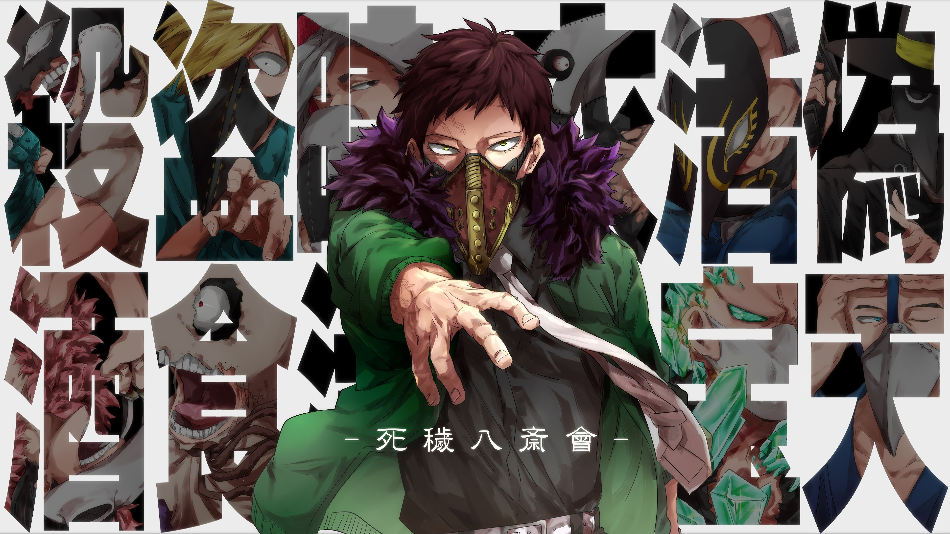 My Hero Academia Kai Chisaki Uhd 4k Wallpaper Pixelz